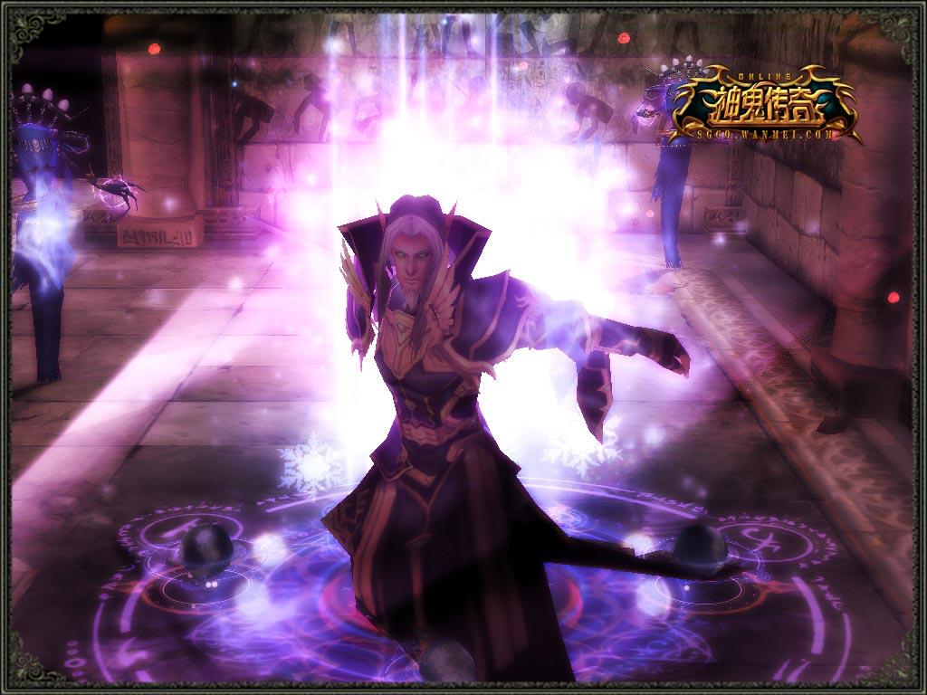 ps紫色火焰素材超清