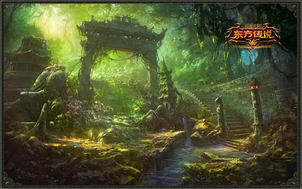 图片: 图4 《神鬼传奇》失落的丛林遗迹.jpg