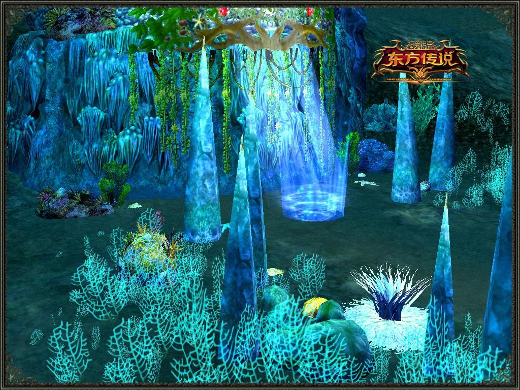 图片: 图3+《神鬼传奇》深海美景.jpg