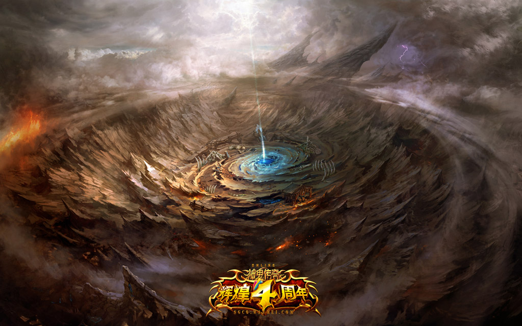 图片: 图片2-《神鬼传奇》新领域-大漩涡.jpg
