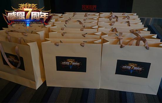 图片: 图2:项目组为每名玩家准备的大礼包.jpg