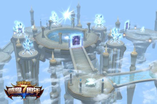 图片: 图7天空圣殿.jpg