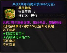 图片: QQ图片20160503105442.jpg
