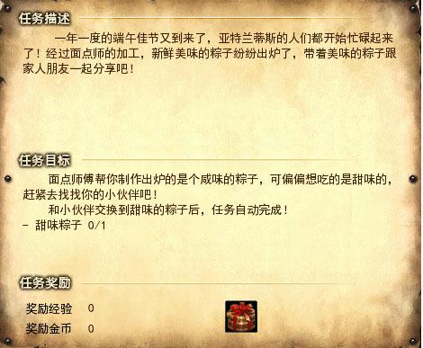 图片: 图3-任务2.jpg
