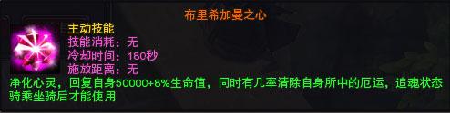 图片: 图8-【芙蕾雅之羽】技能.jpg