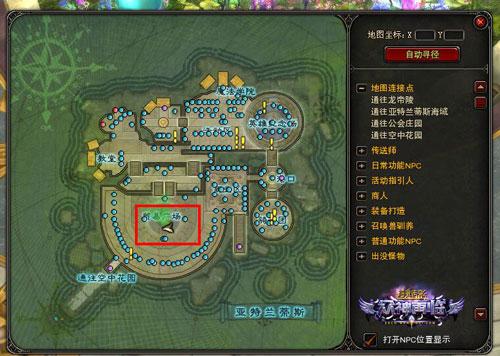 图片: 图5-贸易广场.jpg