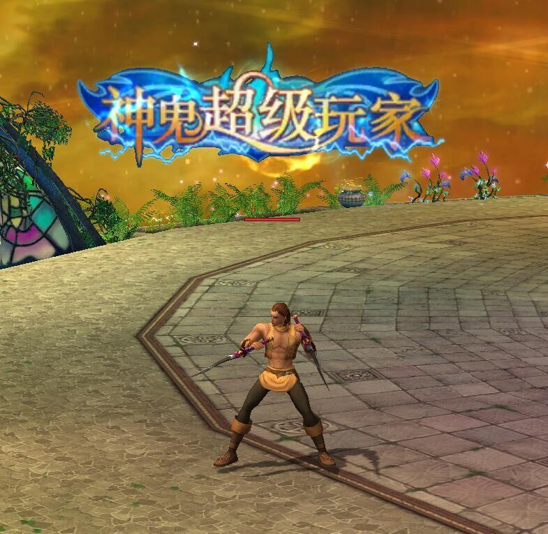 图片: 图4-超级玩家称号.jpg