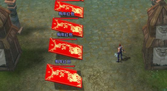 图片: 图7:新年红包.jpg