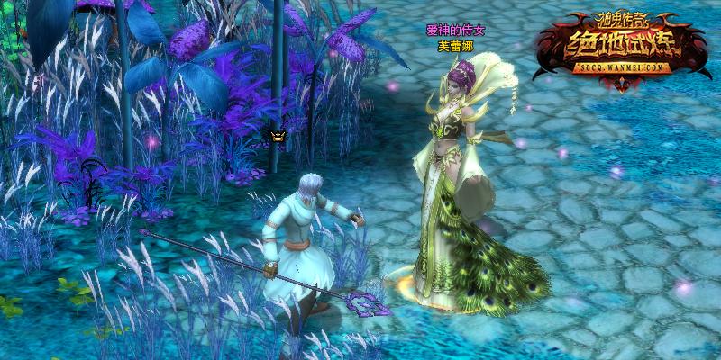 图片: 图9:爱神的侍女芙蕾娜.jpg