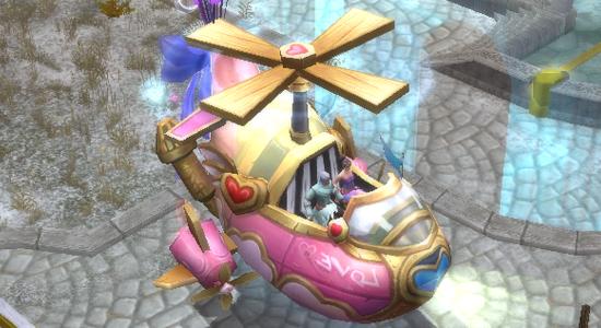 图片: 图5:【双人坐骑】浪漫直升机.jpg