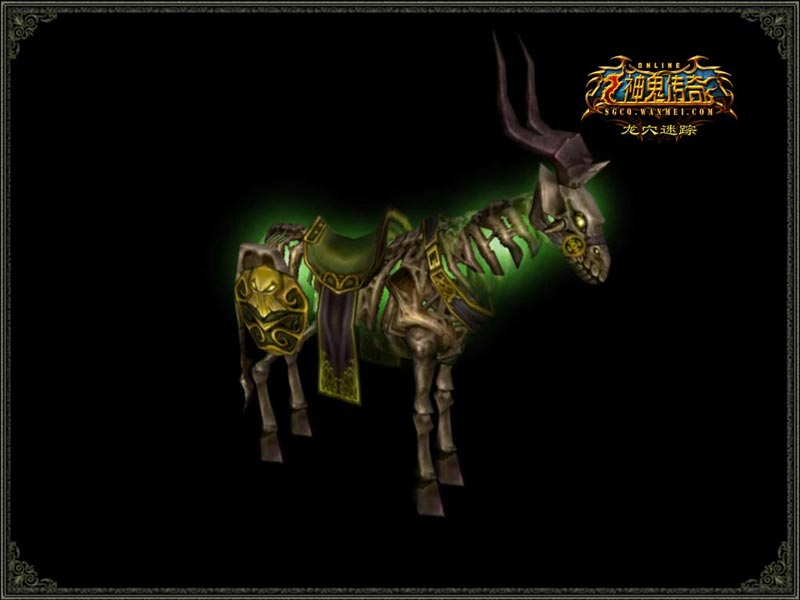 从魔导器到骨羚羊,《神鬼传奇》的坐骑种类始终在经历这不断的变迁和