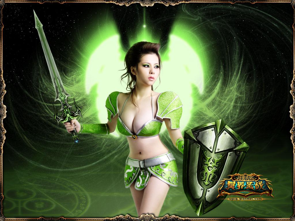 超性感美女玩家参演 冥界圣战大片开拍