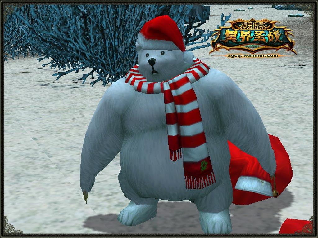 憨厚可爱的雪熊宝宝